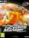 《职业自行车队经理2012》完整硬盘版