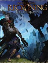 《阿玛拉王国:惩罚》纳罗斯之牙[DLC]
