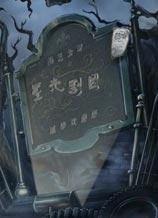 《神秘黄昏之歌剧院的诅咒》免安装中文绿色版