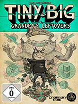 《小小和大大:爷爷的遗物》免DVD光盘版