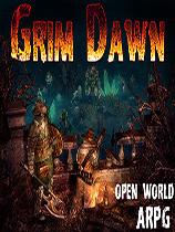 恐怖黎明(Grim Dawn)原創免DVD補丁[V2修正版](感謝會員thegfw原創提供)