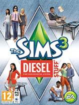 《模拟人生3:迪赛组合》免DVD光盘版