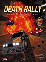 《死亡拉力》完整硬盘版