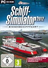 《河运模拟2012》完整硬盘版