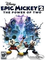 《传奇米老鼠:幻象力量》美版