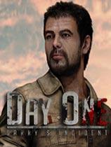 《初日:加里的撼事》免DVD光盘版
