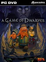 《矮人的游戏》完整绿色版
