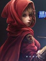 《黑暗寓言4:小红帽骑士团收藏版》免安装绿色版