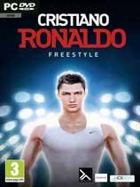 《C罗自由足球》完整硬盘版