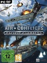 《空中冲突:太平洋航母》免DVD光盘版