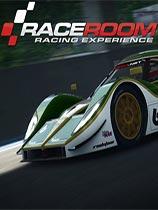 《竞速空间:赛车体验》简体中文免安装绿色版