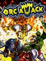 《兽族进攻》免DVD光盘版