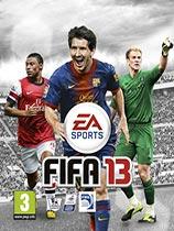 《FIFA 13》简体中文完整硬盘版