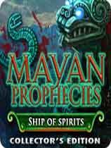 《玛雅预言:幽灵船》免安装绿色版[典藏版]