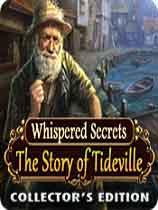 《低语的秘密:泰德维尔的故事》典藏硬盘版