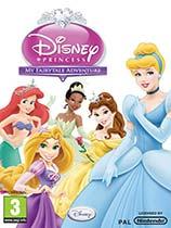 《迪士尼公主:我的童话冒险》免安装绿色版