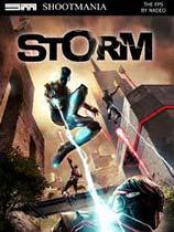狂热射击:风暴