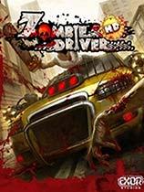 《僵尸车手:高清版》免DVD光盘版