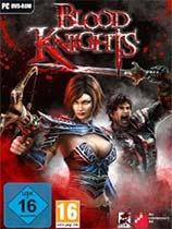 《嗜血骑士》免DVD光盘版