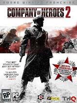 《英雄连2:阿登突击》免DVD光盘版