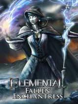 《元素:堕落的女巫》正式版完整绿色硬盘版