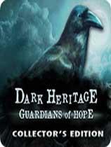 《黑暗遗产:希望守护者》免安装简体中文绿色版[官方中文|典藏版]