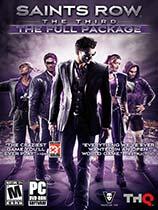 《黑道圣徒3完全版》免DVD光盘版