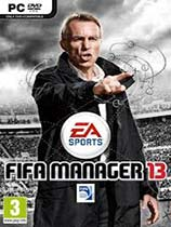 《FIFA足球经理13》免DVD光盘版