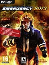 《急难先锋2013》免DVD光盘版