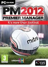 《最佳足球经理》免安装绿色版