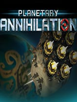 橫掃千星:泰坦(Planetary Annihilation)v105067升級檔單獨免DVD補丁CODEX版