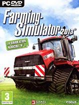 《模拟农场2013》免安装中文绿色版