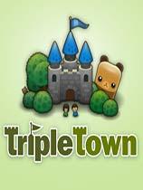 《三重小镇》免安装绿色版
