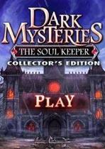 《黑暗之谜:灵魂守护者收藏版》免安装中文绿色版