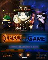 《游戏之影》免安装绿色版