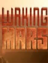 《火星漫步》免安装绿色版