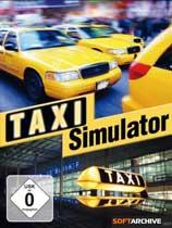 《纽约城市出租车模拟》免安装绿色版