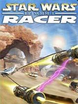 《星战前传1:极速飞车》免安装绿色版