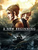 《新的开始》免DVD光盘版[v2.0版]