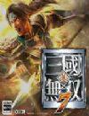 《真三国无双7》亚洲中文光盘版