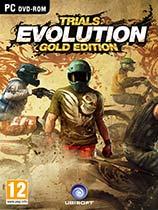 《特技摩托:进化黄金版》数字版[V1.0.5.0官方中文版]