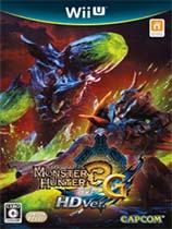 怪物猎人3:终极