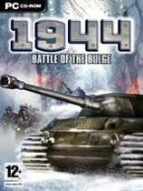 《1944:凸出部战役》简体中文硬盘版