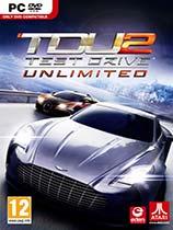 《无限试驾2》免DVD光盘版[完全版]