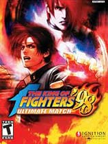 《拳皇98:终极对决》免DVD光盘版
