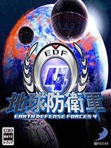 《地球防卫军4》日版XEX版
