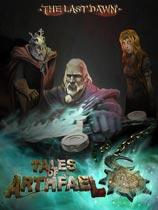《最后的黎明:阿瑟菲尔传说》免安装绿色版