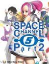 《太空5频道:第二部》免DVD光盘版