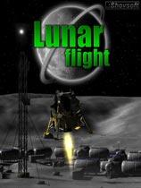 《月球飞行》免安装绿色版[v1.9991版]