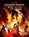《龙之信条:黑暗崛起》中文汉化GOD版